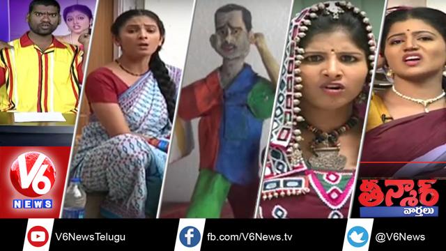 Bithiri-Sathi-Funny8